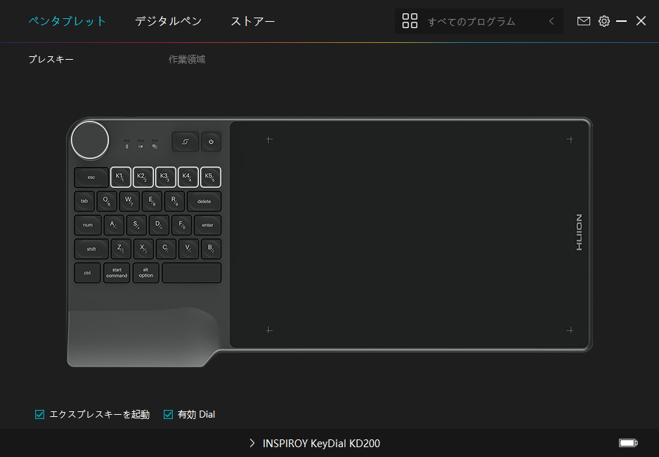 HUION KD200設定画面